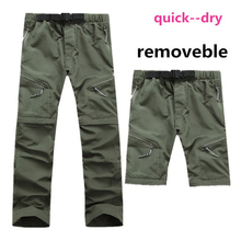Tectop Hiking Quick Drying Pants Waterproof Men Pants Camping Outdoors Leisure Breathable Trousers Removable Quick-Drying Pants(China)