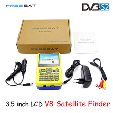 FREESAT V8 Finder Satellite Finder V-71 HD DVB-S2 MPEG-2/MPEG-4 FTA High Definition Digital Satellite meter 3.5 inch LCD Display