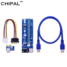 CHIPAL VER006S 0.6M PCI-E 1x to 16x Riser Card PCIe Extender + USB 3.0 Data Cable / SATA to 4Pin Power Cord for BTC LTC Miner(China)