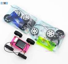 EFHH DIY Solar Car Toy Kit Children Educational Special Toy Gadget Hobby Funny