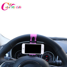 1 Piece Car Steering Wheel Mobile Phone Holder for AUDI A1 A3 B8 A6L A7 A8L A4 A5 S5 S6 A6 A8 S8 Q3 Q5 Q7 SQ5 Q1 TTS R8 RS5 RS7