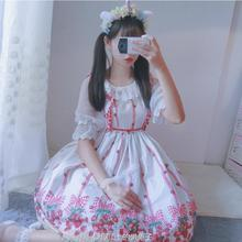 2017 Japanese lolita soft Cute girl strawberry pattern printed short paragraph dress lace puff sleeves plaid tops + dress wj494