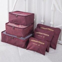 6 шт., комплект дорожных органайзеров для одежды