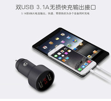 New Intelligent Car-Charger 2 USB 5V Dynamic 3.1A-0.4A DUAL USB High Quality Car Charger For Mobile Phone Car Voltage Diagnostic