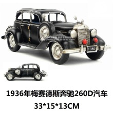 Hot Classic Retro 1936 Mercedes Benz 260D Car Model Creative Mini Iron Craft Best Gift Home Bar Decoration
