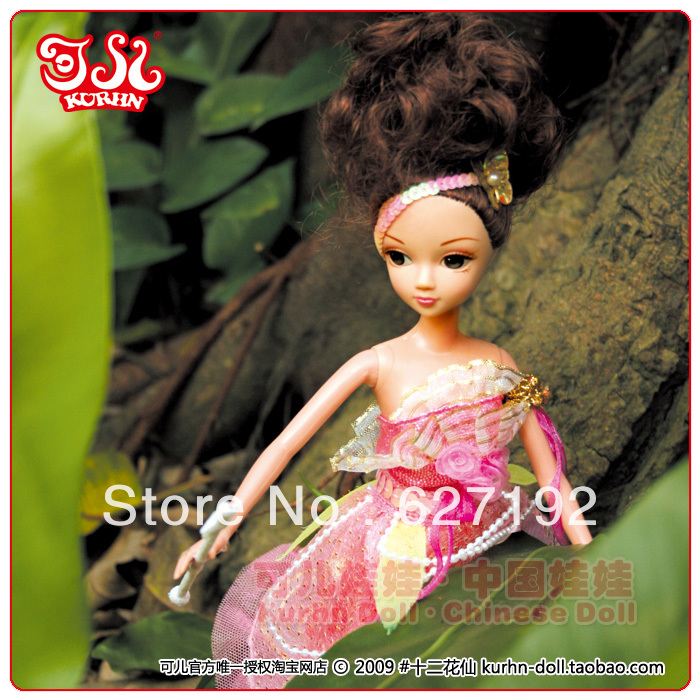 2015 Limited Sale Pink Toys Brinquedo Juguetes 6062 - 12 Little Flower Fairy Kurhn March The Peach Blossom For Girl Birthday Toy<br><br>Aliexpress