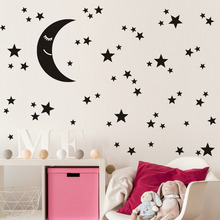 Moon Stars Pattern Vinyl Wall Stickers For Kids Room, Living Room Art Decoration Accessories, Poster DIY Wall Decals Home Decor