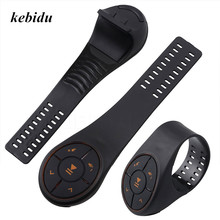 kebidu Bluetooth Receiver Wireless Strap connection Bluetooth Speaker Car Kit Suit for steering directional lever installation(China)