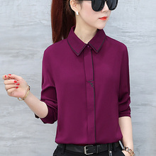 Buy Autumn womens tops blouses white Long sleeve lapel Work Wear blouse shirt women blouses size Elegant Ladies Office clothes for $18.63 in AliExpress store