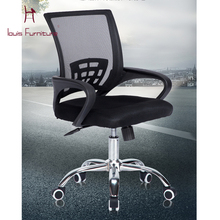 Computer Chair Household of Contemporary and Contracted Office Chair Staff Chair Seat Swivel Chair Lift Students Dormitory Netwo