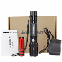 LED rechargeable aluminum flashlight,manufacturers,wholesale,led mini light small flashlight+18650 Battery+Charger,camping light