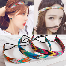 1PC New Ethnic Style Scrunchy Headband Embroidery Braid Stripe Headdress Hair Accessories For Girls&Women