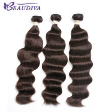 BEAUDIVA Pre-Colored Remy Hair Ocean Wave #4 Medium Brown 3PCS Human Hair Weave Bundles 10-24inch Free Shipping(China)