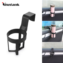 Vingtank Universal Car Bottle Drink Holders Water Cup Holder Hanging Holder for Truck Interior Window High Quality(China)
