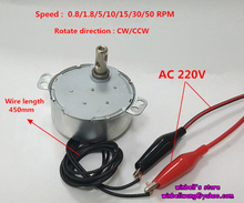 50TYC synchronous motor 220V 4W 50mm micro permanent magnet induction cooker / fan motor ,shaft diameter 7mm  ~