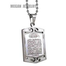 316 L stainless steel Muslim Allah AYATUL KURSI pendant & necklace ,  charm islam quran scriptures Gift & Jewelry