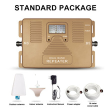 2G 3G 4G repeater dual band 1800/2100mhz cell phone signal booster with LCD screen