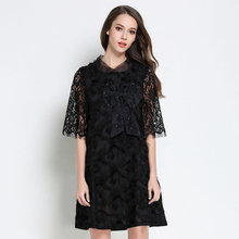 Buy New 2017 Female plus size cute Lace mesh tassels patchwork elegant A-line dress party dress black sexy dress vestidos XXXXXL6828 for $35.35 in AliExpress store