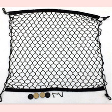 CAR TRUNK ENVELOPE CARGO NET FOR suzuki sx4 bmw e60 mitsubishi lancer 9 kia rio 3 vw passat b5 kia soul rav4 audi q7 accessories(China)