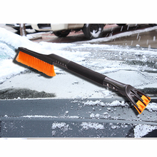 Car Winter Ice Scraper Snow Brush Auto Truck Window Retractable Shovel Removal Brush Shovels Squeegee 2 In 1 Cleaner Tool