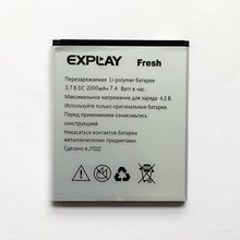 CUUSEY New Original Battery For Explay Fresh 2000mAh High Quality Mobile Phone Rechargeable Batterie In stock Tracking code(China)