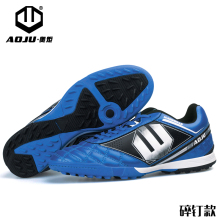 AOJU Mens indoor Soccer Shoes 2016 Sport Boys street training Football Shoes Sneakers botas de futbol Futsal boots(China)