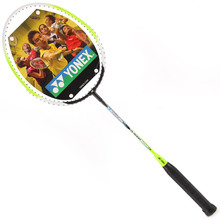 100% original YONEX B-4000 B-700 Badminton racket YY Racquet with Cover strung Super Light for training Quality goods(China)
