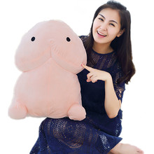 30/50cm Creative Cute Penis Plush Toys Pillow Sexy Soft Stuffed Funny Cushion Simulation Lovely Dolls Gift for Girlfriend(China)