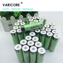 5 pcs NEW 2016 ncr18650b protected 18650 3400 MAH battery with the original new PCB 3.7 V+ free freight 18650 lithium battery ac