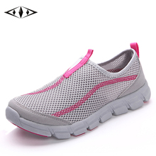 LEMEI 2016 New Comfortable Women Athletic Shoes Summer Breathable Air Mesh Sneakers For Women Super Light Running Shoes FB012