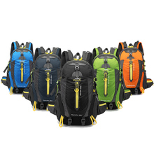 40L Waterproof Climbing Bag Travel Backpack Bike Bicycle Bag Camping Hike Laptop Daypack Rucksack Outdoor Men Women Sport Bag