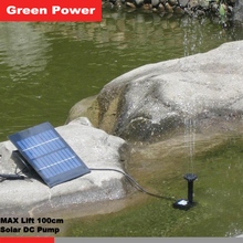 Solar Water Pump High Efficiency Garden Brushless  For Water Cycle/Pond Fountain/Rockery Fountain Free Shipping