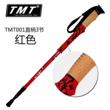 Professional Alpenstock Cane outdoor hiking ultralight aluminum walking stick soft wooden Cork handle 4 or 3 Section 1 pc(China)