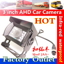 Factory Direct JAA-A308C1 HD CCTV bus 1080P/960P/720P car camera Rear / side / front view School bus monitoring camera mdvr