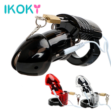Buy IKOKY Electric Shock Penis Cock Cage Male Chastity Device Adult Products Medical Themed Toys Sex Toys Men Male Dildos Cage