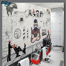 beibehang Personalized custom wallpaper mural Europe and the United States trend barber shop hair shop background wall
