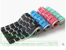 Colorful Silicone Keyboard Cover Skin Protector for Xiaomi Air 13/13.3 Mi Notebook Air 13.3'' i5-6200U(China)