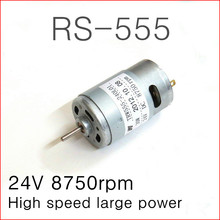 NEW RS 555 24V DC motor Large torque DC motor 30W High speed large power motor 24V 8750rpm (With cooling Fan)(China)
