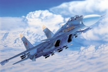 Out of print product! Italeri model 0197 1/72 SU - 27D SEA FLANKER airplane plastic model kit(China)