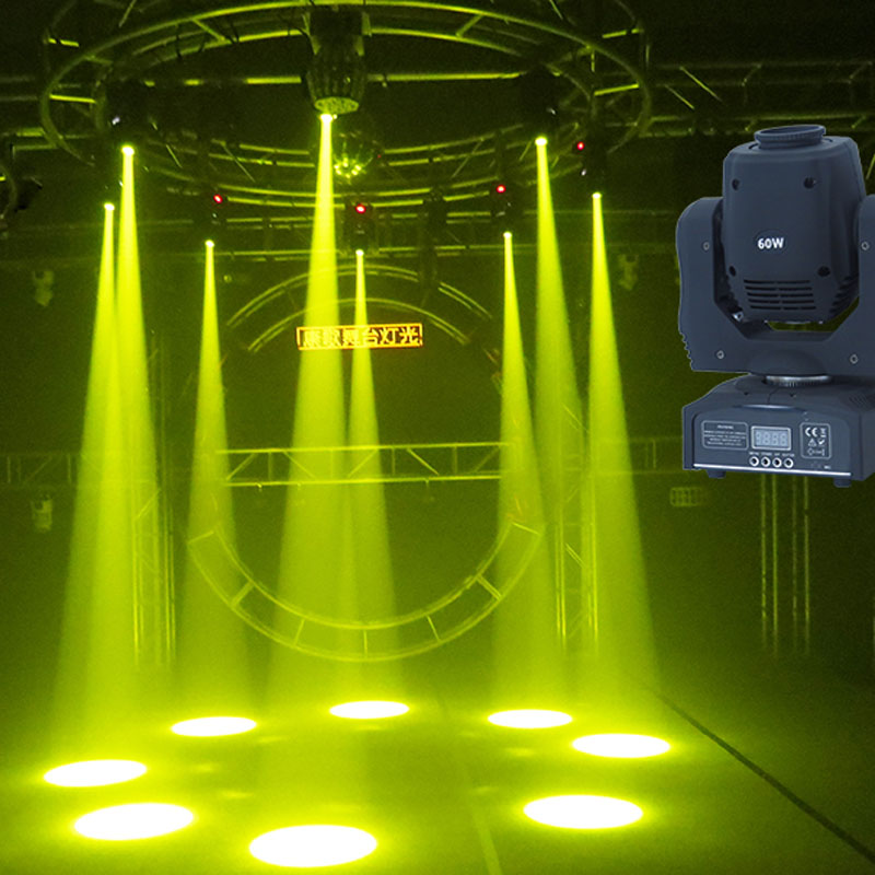 LED 60W pattern moving head lamp stage lighting wedding bar KTV led beam Party Light Show entertainment DJ stage lights(China (Mainland))