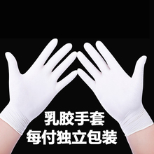 100pcs / lot disposable latex gloves clean dishwashing housework waterproof rubber consumption of gloves from mail(China)