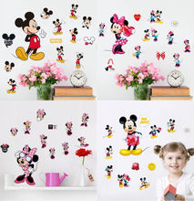 Mickey Minnie Mouse Art Vinyl diy Wall Decals Home Kids Room Decor Wall Sticker(China)