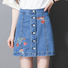 Plus Size 3XL Women Stylish Flower Bird Embroidery Denim Skirt Buttons Faldas Mujer European Style Ladies Fashion A-Line Skirts