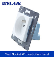 WELAIK France Standard Power Socket DIY Parts White Wall Socket parts Without Glass Panel A8F(China)