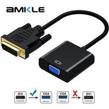 Amkle 1080P DVI-D to VGA Adapter Cable DVI 24+1 25 Pin DVI Male to VGA Female Video Converter Adapter for TV PS3 PS4 PC Display