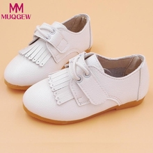 Casual Leather Children's Shoes Princess Tassel Style Flat Baby Shoes For Girls Pink White Cute Kids Boat Shoe(China)