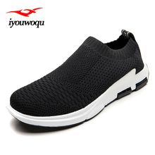 IYOUWOQU Men's Sport socks shoes 2017 Newest Running shoes For Men Outdoor Summer Breathable mesh training walking shoes