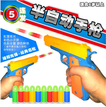 Classical m1911 Toys Mauser pistol Children's toy guns Soft Bullet Gun plastic Revolver Kids Fun Outdoor game safety shooter