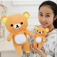 "Free Shipping 1pcs 8""20cm special wholesale Small plush toy bear doll Easy with wedding wedding gift doll for kids girls"