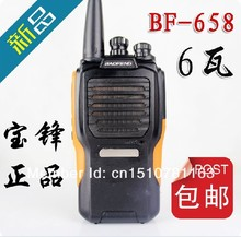 DHL Freeshipping+2pcs/pair Cheap Walkie Talkie BF-658 5W 16CH UHF 400-470MHz Interphone BaoFeng bf658 prossional Two-Way Radio